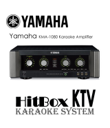 Yamaha Karaoke Amplifier