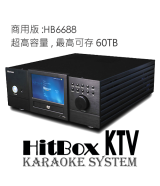 HitBox KTV 商用版