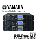 Yamaha Power Amplifier